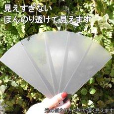 画像2: プラスチック扇子 半透明グレー飛沫防止 (2)