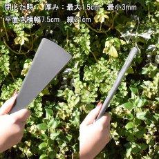 画像5: プラスチック扇子 半透明グレー飛沫防止 (5)