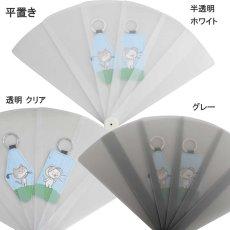 画像7: プラスチック扇子 半透明ホワイト飛沫防止 (7)