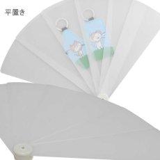 画像4: プラスチック扇子 半透明ホワイト飛沫防止 (4)