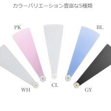 画像8: プラスチック扇子 半透明ホワイト飛沫防止 (8)